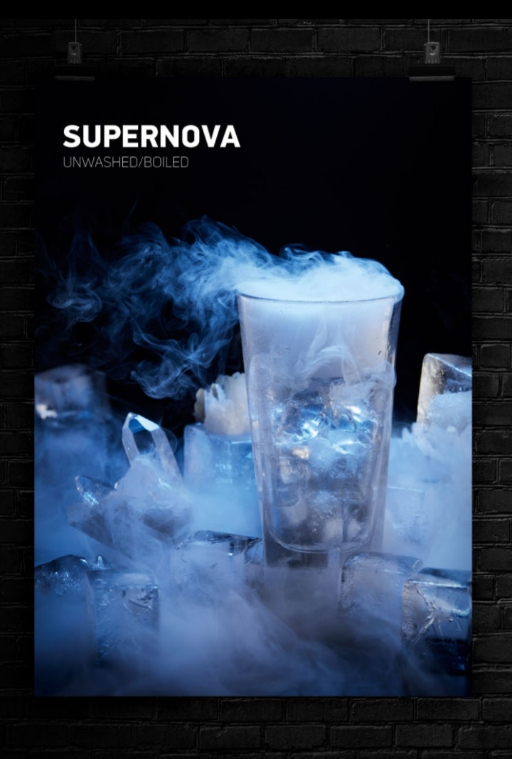 SUPERNOVA(Nicht Lieferbar) 1