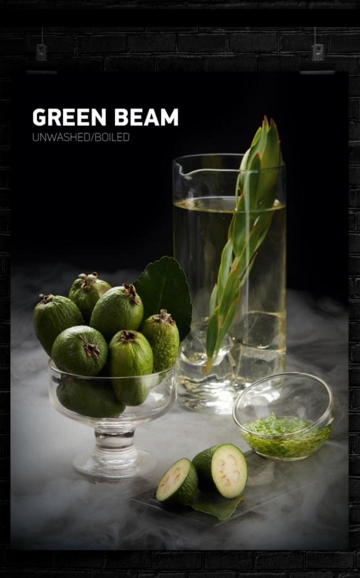 GREEN BEAM(Nicht Lieferbar) 1