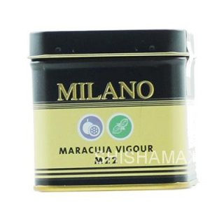Milano 200g M22 Passion Vigour(Nicht Lieferbar) 1